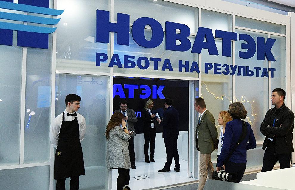 Two Novatek subsidiaries file bids for three Yamal-Nenets gas fields