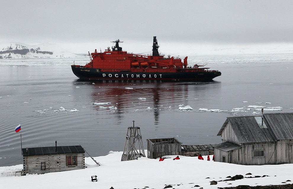 Icebreakers may be allowed to cross the border without customs clearance