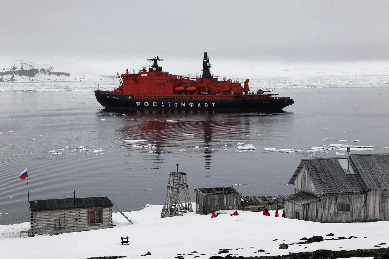 The 50 Let Pobedy nuclear-powered icebreaker in Tikhaya Bay