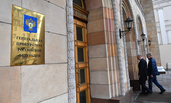 Prosecutor General's Office to monitor Arctic environment