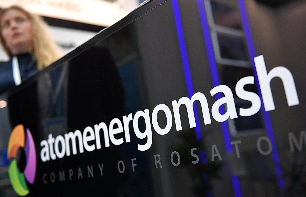 Rosatom seeks Dutch involvement in development of super nuclear icebreaker