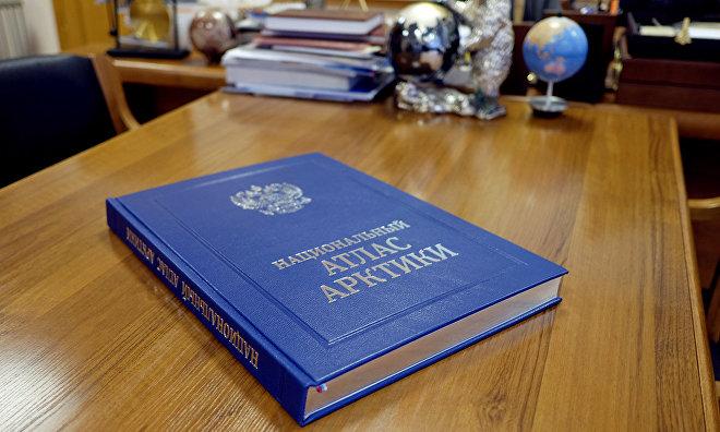 Атлас издан в формате А3 на 496 страницах в твёрдом переплёте с тиснением.