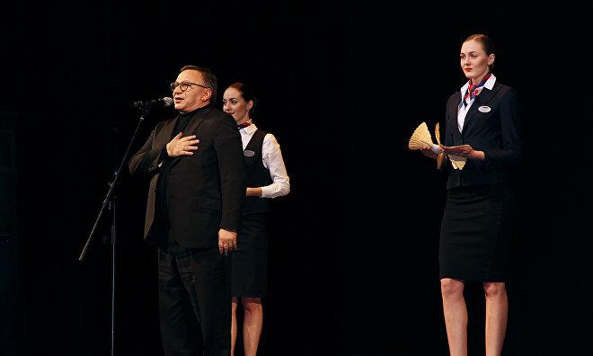 Вручение наград в рамках Первого международного кинофестиваля стран Арктики Arctic open