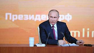 Vladimir Putin charts high priority Arctic projects