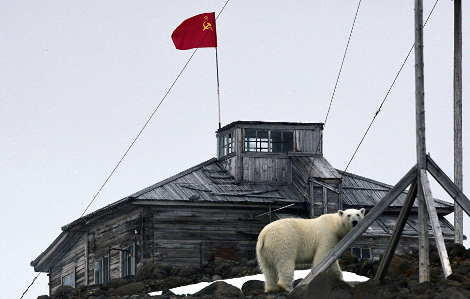 The Russian Arctic