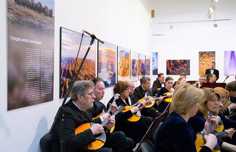 Fifth Primordial Russia Festival