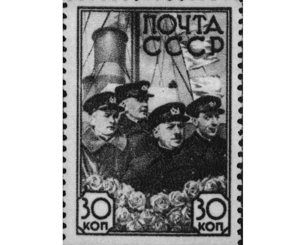 Советская почтовая марка, выпущенная в 1938 году. Полярники Иван Папанин, Эрнст Кренкель, Пётр Ширшов, Евгений Фёдоров на борту ледокола «Ермак»