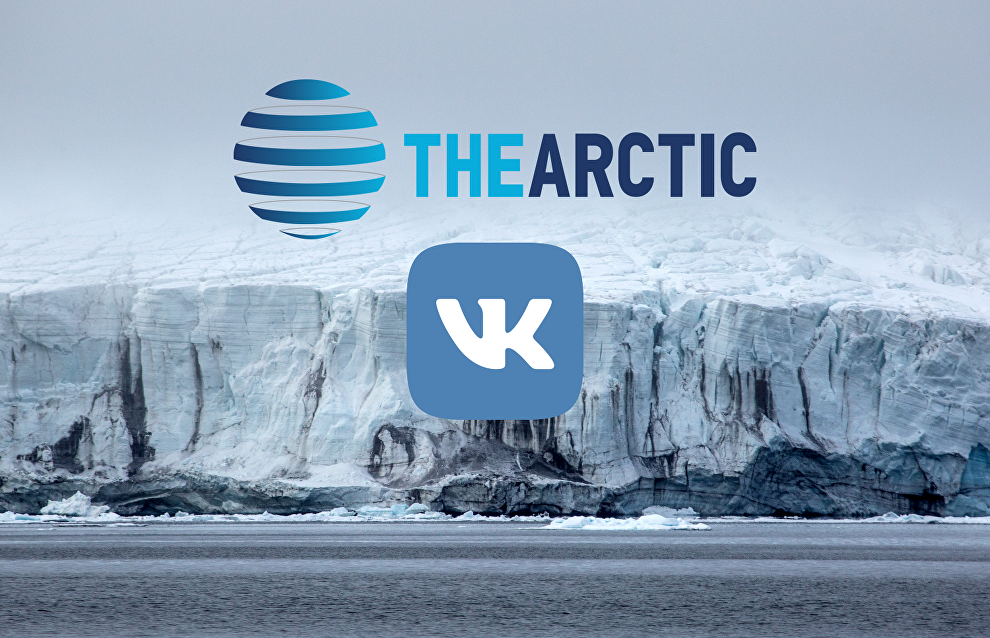 Arctic: now on VKontakte!