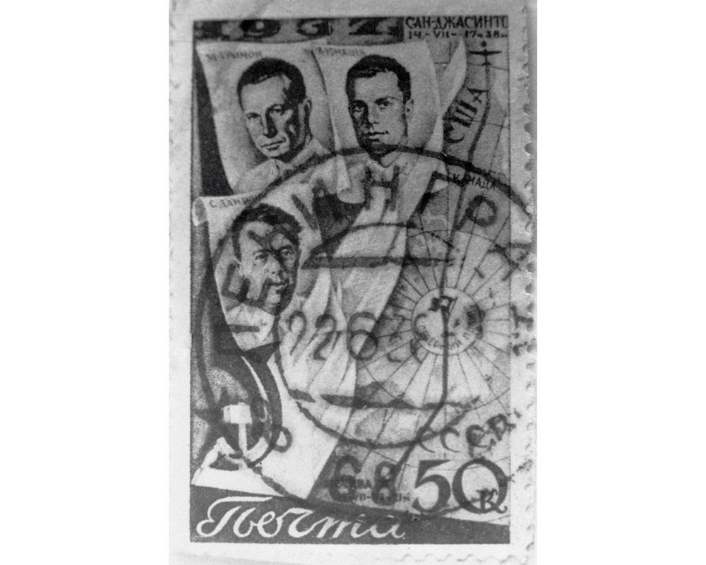 A postage stamp issued in honour of non-stop flight performed in 1937 by the Soviet pilots — Mikhail Gromov, Andrei Yumashev and Sergei Danilin — on board Ant-25 from Moscow, across the North Pole to San-Jacinto in the USA