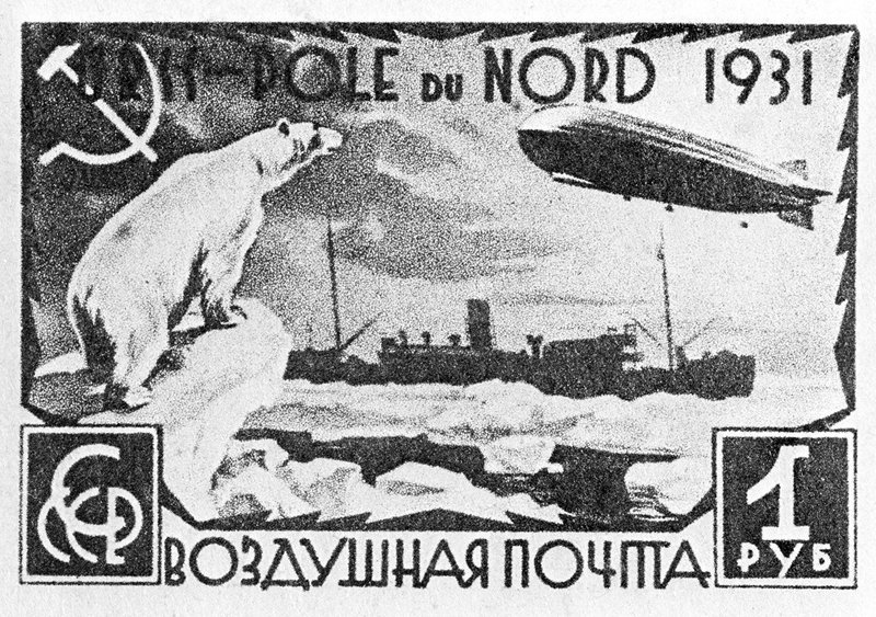 A Soviet postage stamp dedicated to the Arctic voyage of the ice-breaker Malygin. Issued in 1931