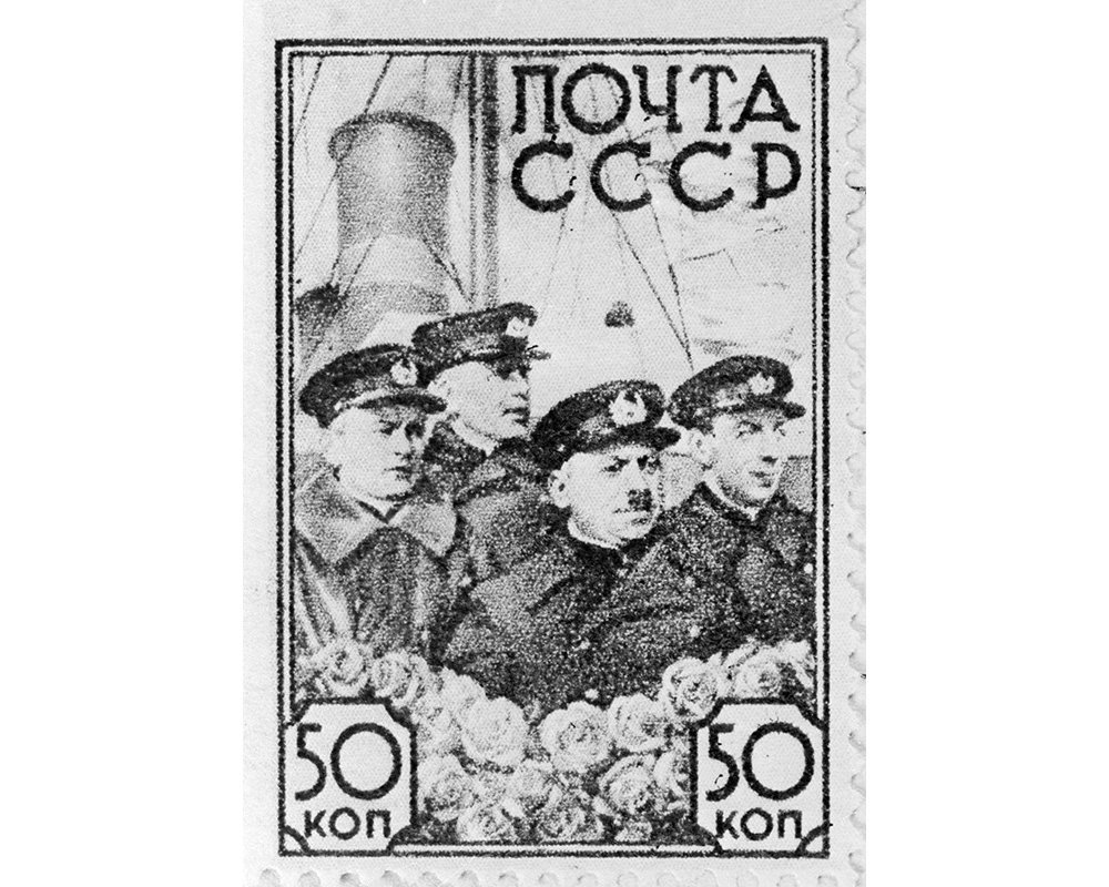 A Soviet postage stamp issued in 1938. Explorers Ivan Papanin, Ernst Krenkel, Pyotr Shirshov, and Yevgeny Fedorov aboard the icebreaker Yermak