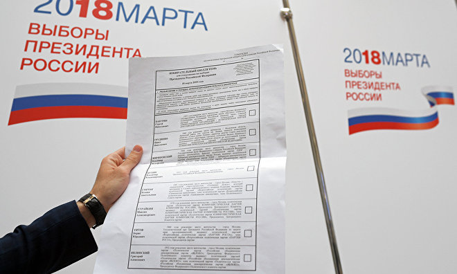 Two polling stations to open in Russian Arctic