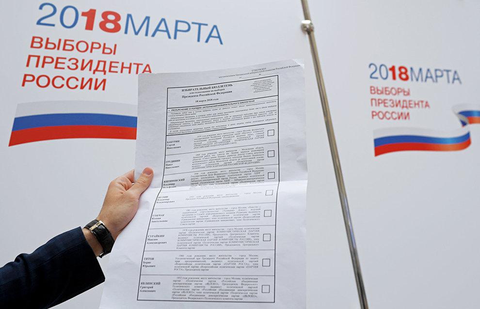 На полярных станциях проголосовало 162 избирателя