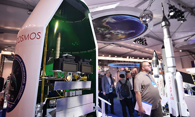Roscosmos to present model of the Arktika satellite at exhibition in Chile