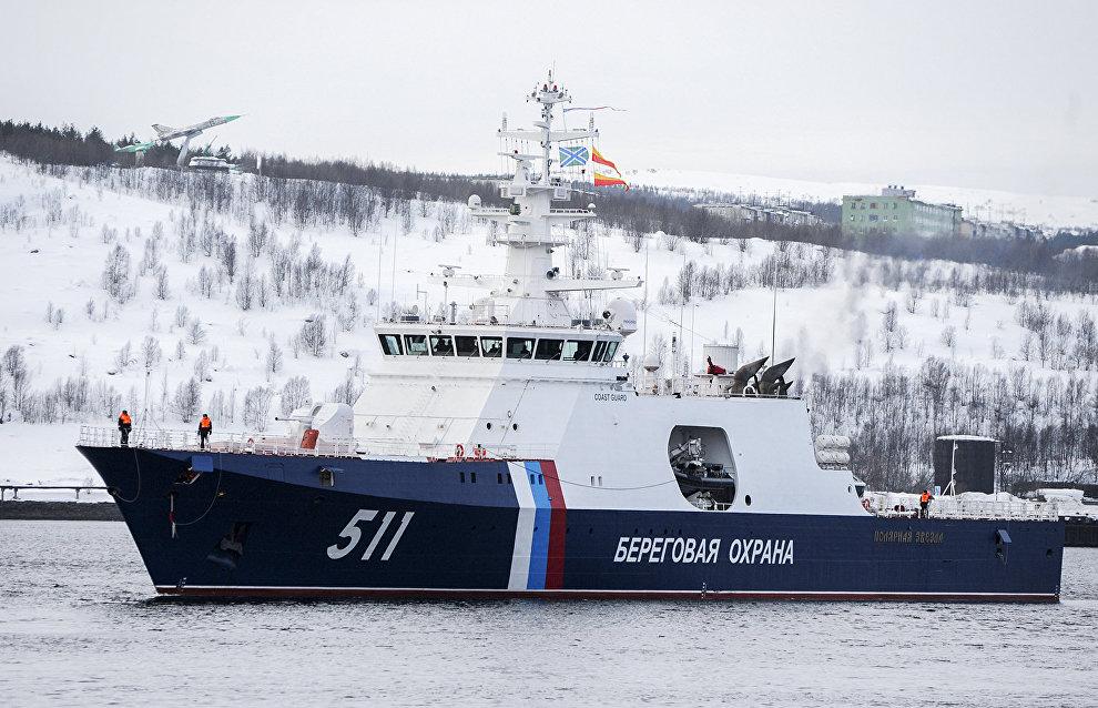 Весной 2019 года в Арктике пройдут учения среди участников форума береговых охран