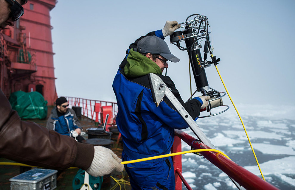 Ice-resistant Arctic platform to become new research vessel
