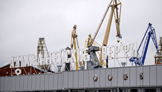 Admiralty Shipyards to build ice-resistant platform for Arctic research