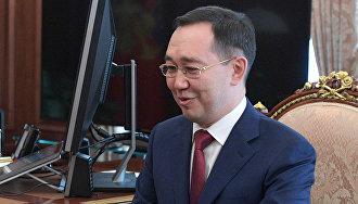 ВРИО главы Якутии назначен Айсен Николаев