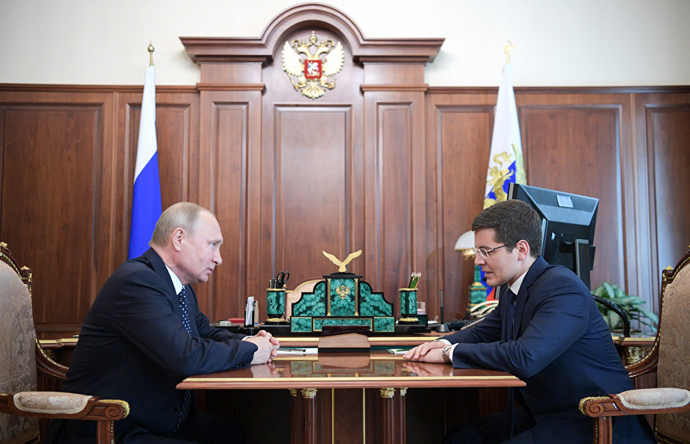 Artyukhov appointed Acting Governor of Yamal-Nenets Autonomous Area
