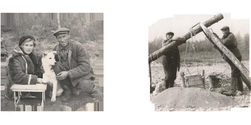 Слева: Л.А.Попугаева, Ф.А.Беликов и собачка Пушок, 22 августа 1954; справа: промывка трехкубовой пробы. Ф.А.Беликов (справа)
