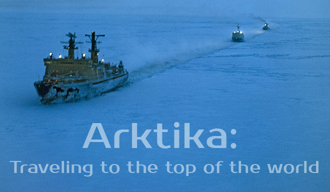 Flagship of the Soviet icebreaker fleet - 'Arktika' atomic ice-breaker