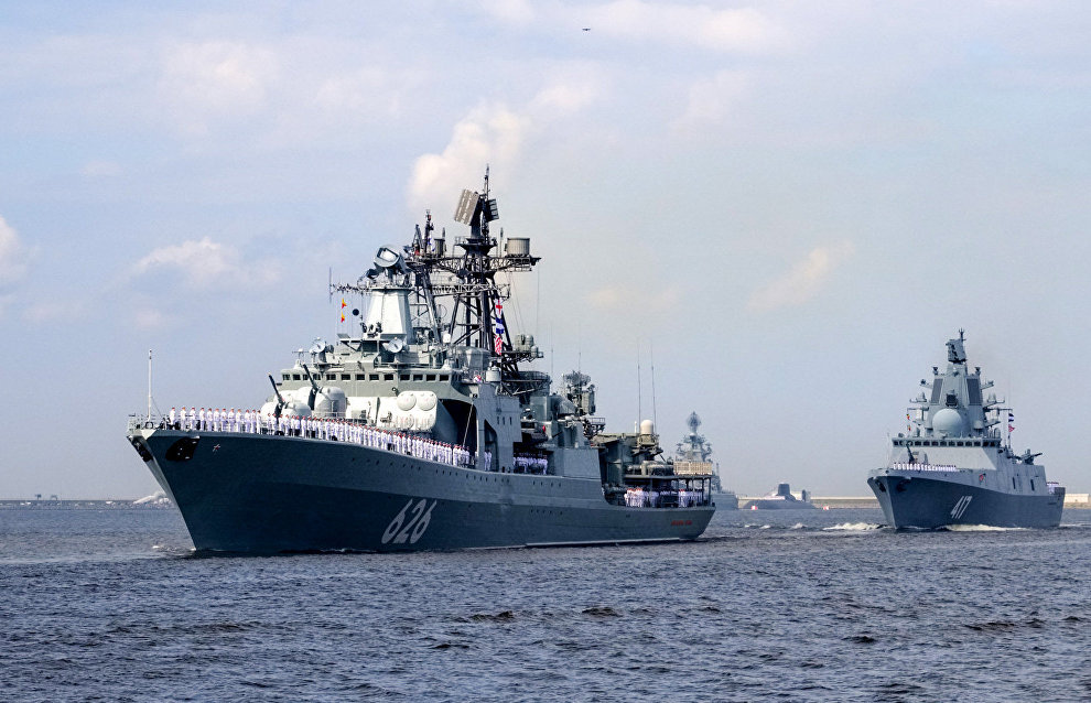 Northern Fleet ships enter the Laptev Sea as part of an Arctic voyage