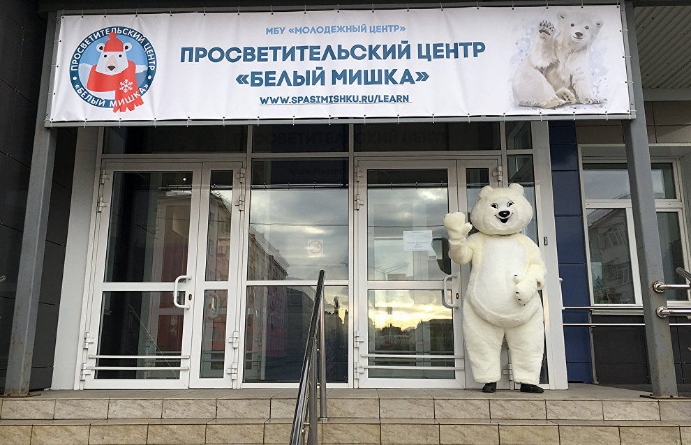 Bely Mishka education center opens in Norilsk