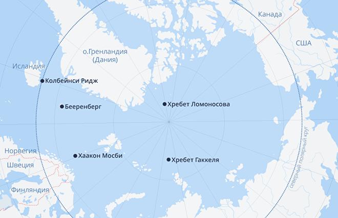 Вулканы Арктики