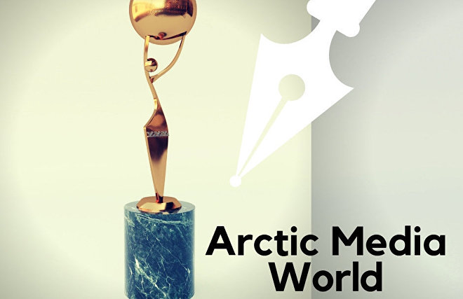 Arctic.ru correspondent's work shortlisted at Living in the North! international contest