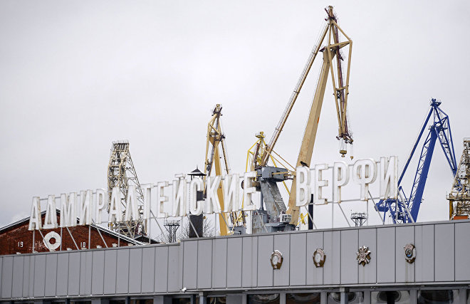 Medvedev lays responsibility for icebreaker fire on Admiralty Shipyard management
