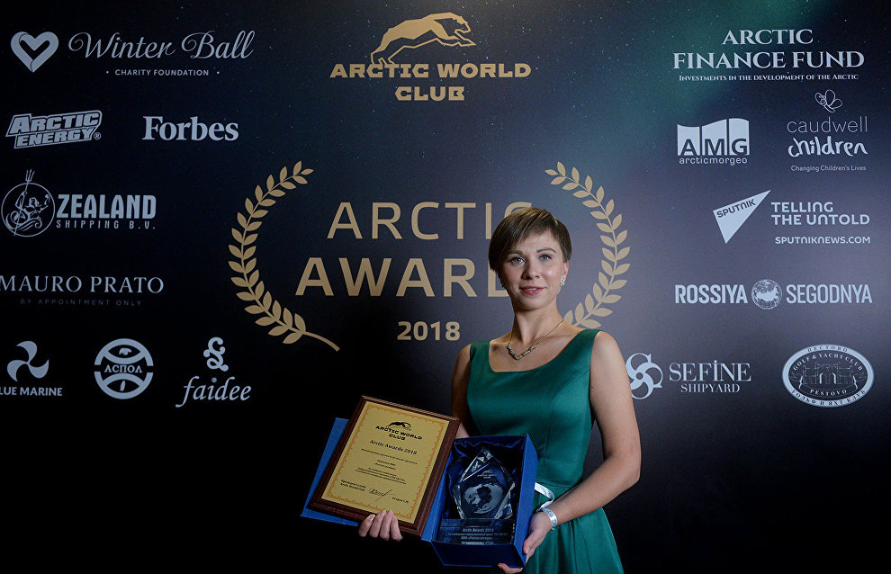 Arctic.ru получил награду Arctic Awards 2018