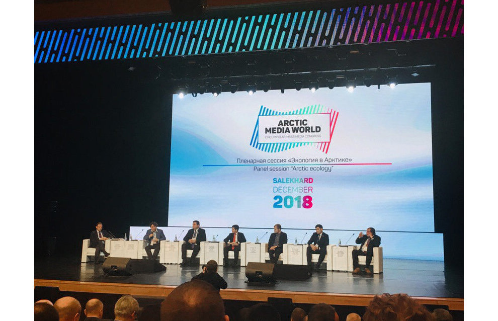 Business program of Arctic Media World congress opens in Salekhard