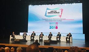 Стартовала деловая программа конгресса «Арктический медиамир» в Салехарде