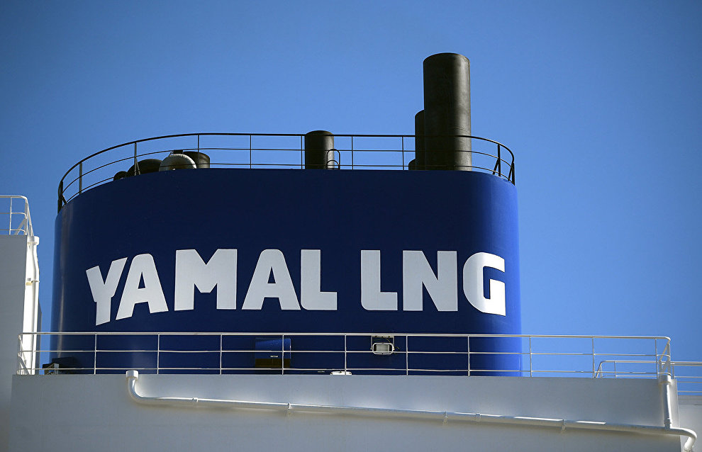 Transport Ministry: Yamal LNG tankers may be allowed to use the Northern Sea Route
