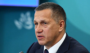 Trutnev chairs meeting to prepare for The Arctic: Territory of Dialogue forum
