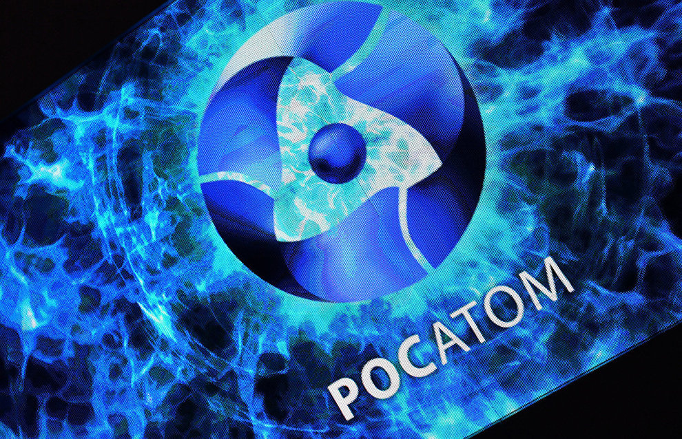 Rosatom to propose regulations to share authority over Northern Sea Route with Transport Ministry