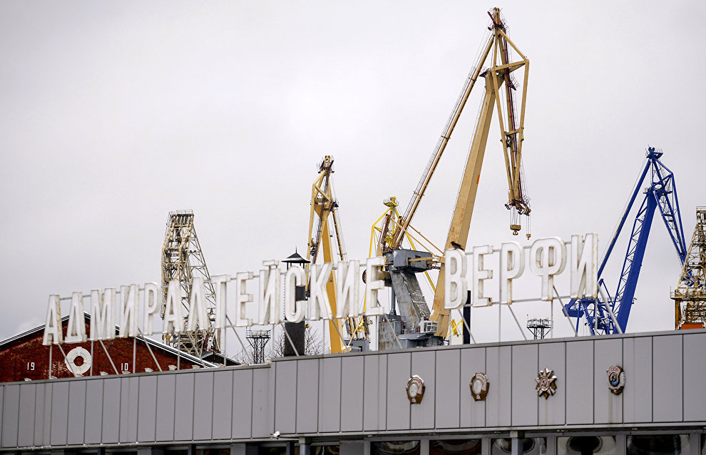 Admiralty Shipyard starts building North Pole ice-resistant platform