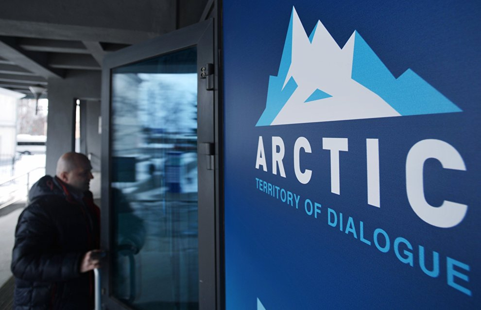 New preferences for companies in the Arctic to be presented in St. Petersburg