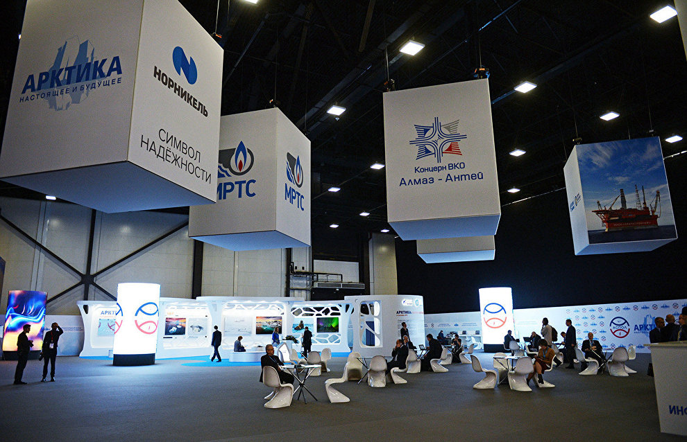Roscongress unveils business program outline for St. Petersburg Arctic forum