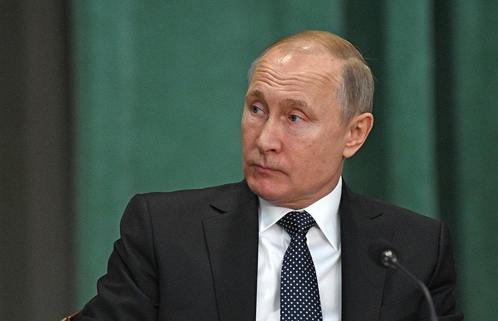 Putin launches Kharasaveyskoye gas and condensate field