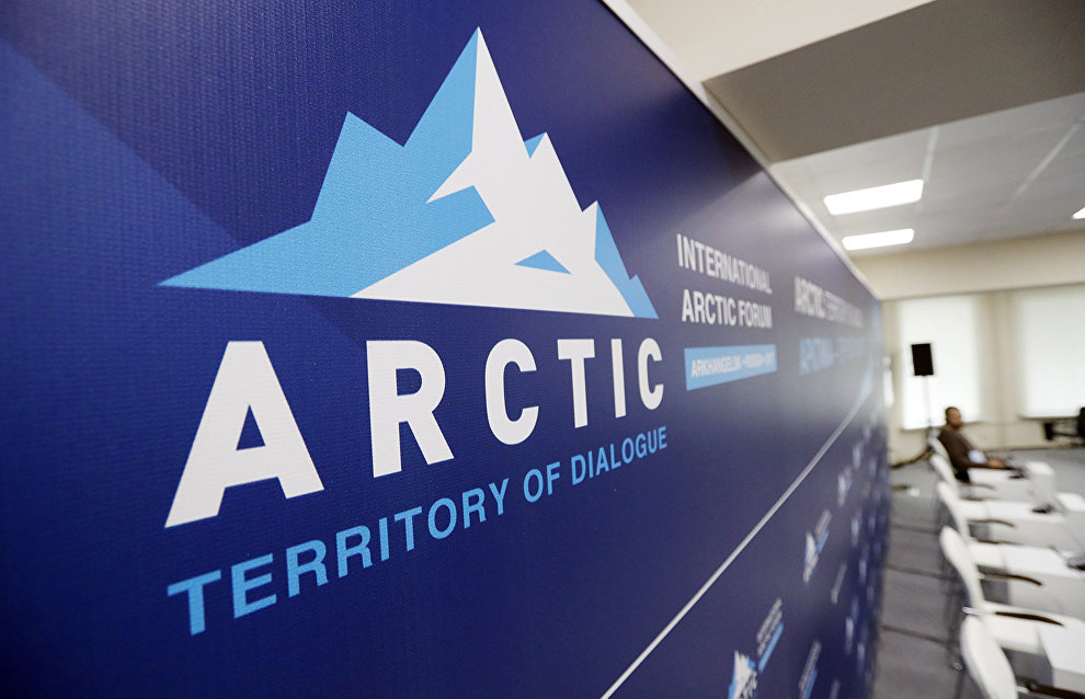 Business program released for The Arctic: Territory of Dialogue forum