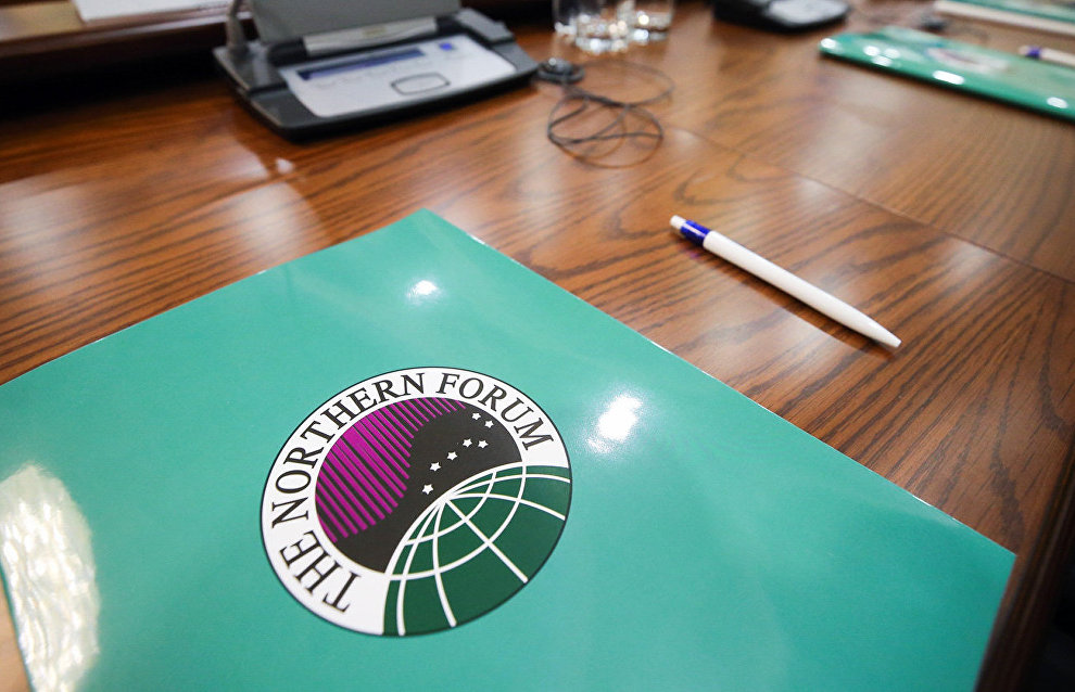 Northern Forum governors to meet on the sidelines of The Arctic: Territory of Dialogue Forum