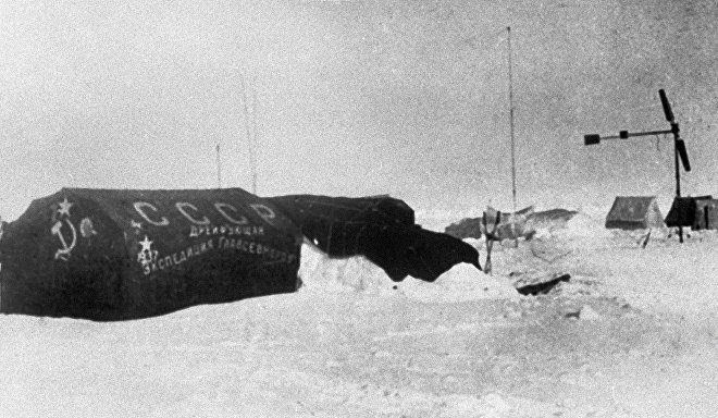 Дрейфующая станция «Северный полюс-1»