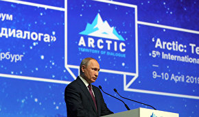 Putin: The Arctic accounts for over 10 percent of all investment in Russia