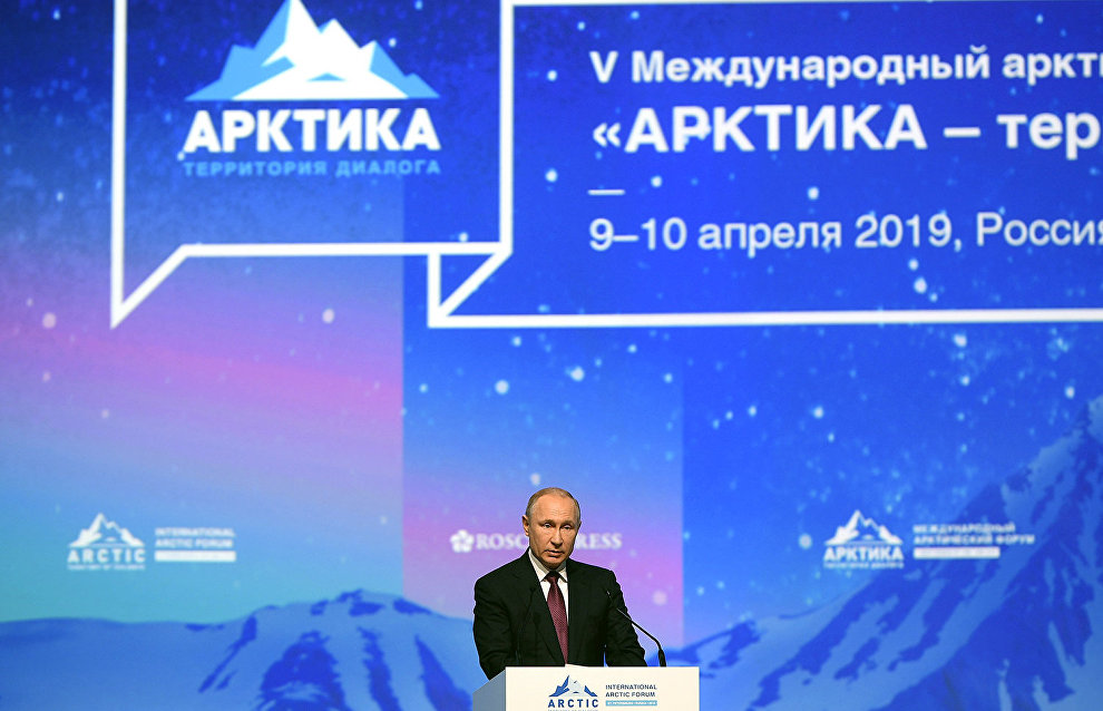 Putin: The Arctic is warming four times faster than the rest of the world; this is an alarming trend