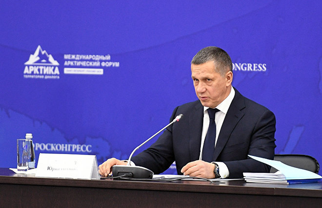 Yury Trutnev comments on socioeconomic development plans for the Arctic
