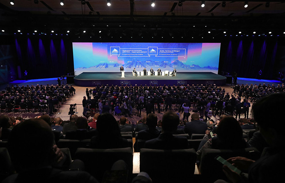 Over 3,600 Russian and foreign participants attend Arctic Forum in St. Petersburg