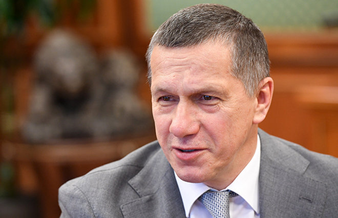 Trutnev discusses implementation of Arctic development strategy