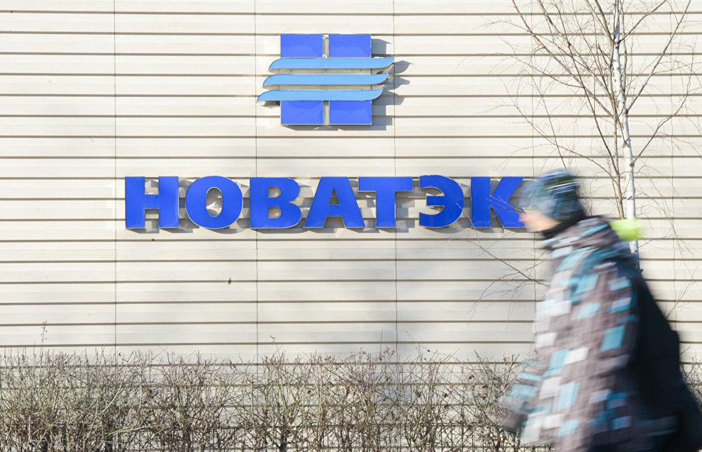 «Новатэк» надеется продать оставшиеся 10% в «Арктик СПГ-2» в ближайшие недели