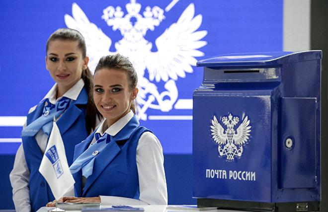 «Почта России» выпустила открытку к 95-летию золотодобывающей промышленности Якутии